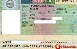 увеличилась стоимость рабочей визы в эстонию